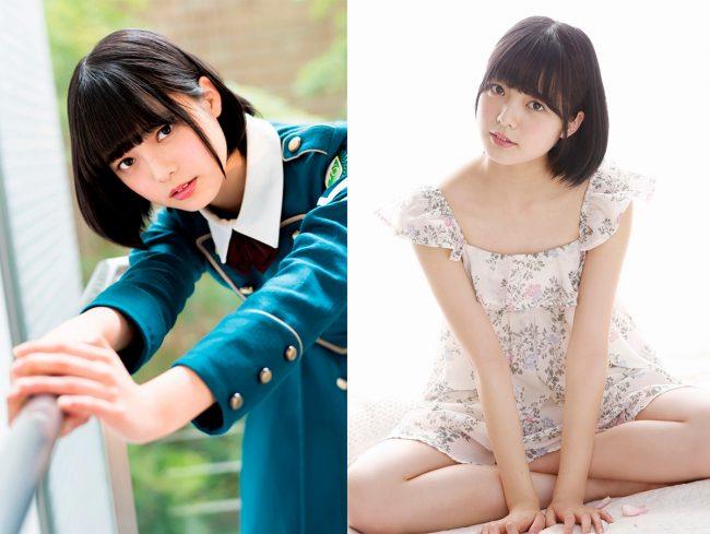 Yurina Hirate (16)