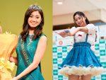 Ganadora de Miss Earth Japan 2017 es la líder de un grupo idol