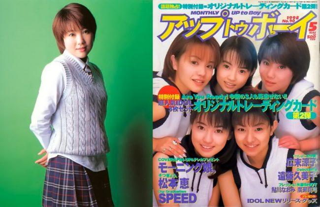 """Asuka Fukuda y Morning Musume (1998). En la portada de """"Up to Boy"""" de mayo reseñan la graduación de SPEED y Rio Matsumoto, así como el debut de Kumiko Endo."""