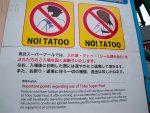 Tickets para conciertos y no ser discriminados por tatuajes: las 5 cosas que los turistas extranjeros desearían que Japón cambie