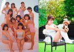 """Posar en traje de baño """"es un deber de las idol"""": Minayo Watanabe"""