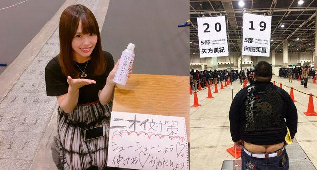 """Matsumura y un """"kimowota"""" listo para saludar a su idol"""
