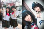 Free Schools en Japón para niños que han desertado de la escuela: el caso Rei de Seifuku Koujou Iinkai
