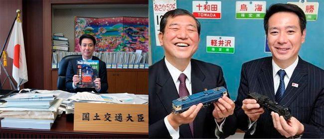 Seiji Maehara, nuevo presidente del Partido Democrático es un conocido tecchan (otaku de trenes)