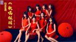 """China robó grupo SNH48, fundó grupos 48 en otras ciudades y hoy sus idols cantan """"canciones patrióticas chinas"""""""