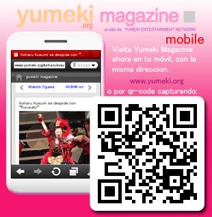 Yumeki magazine ahora en tu móvil, en la misma direccion o capturando el qr-code