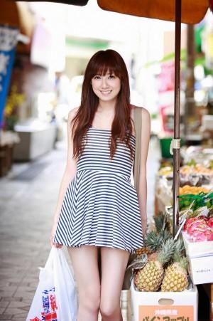 japonesitamercado
