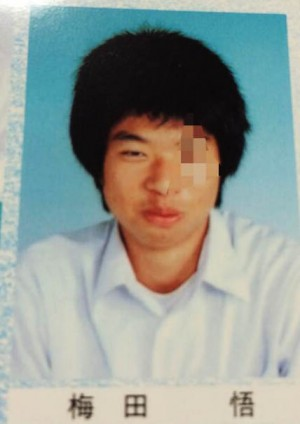 Wotas han difundido la foto del presunto agresor, Satoru Umeda (24)