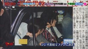 En la imagen se observa a Rina Ikoma acompañando a Matsumura en el taxi que las condujo a la entrevista de radio