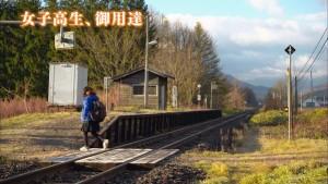 La misteriosa colegiala, la única usuaria del tren en la estación.