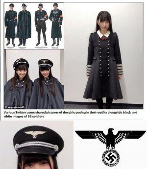 naziskawaii