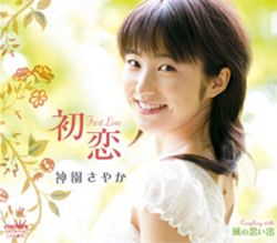 new single de quotali projectquot yumeki magazine
