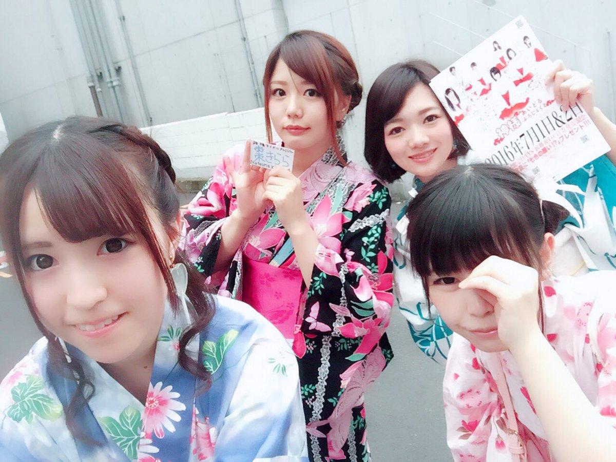 Kamisama idol project