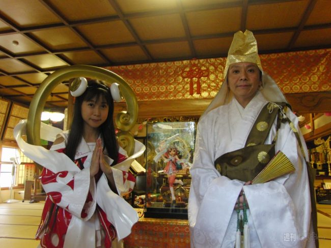 Festejos del cumpleaños de Buda en un templo budista en Tokyo.