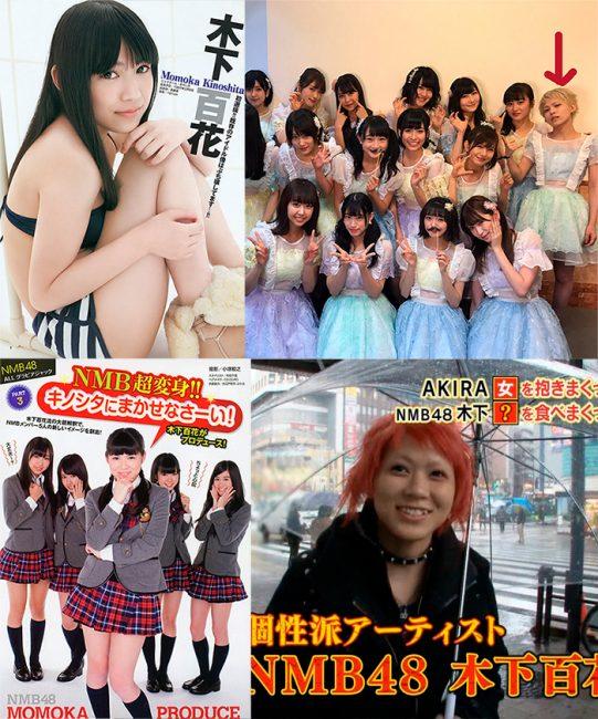 Momoka Kinoshita primeros años- (izquierda) y recientemente (derecha)