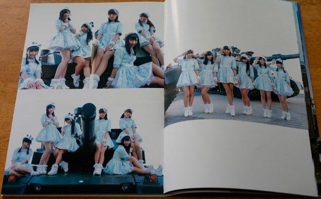 Grupo idol Flap Girls School