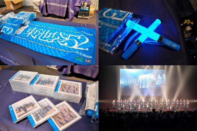 Merchandising, glowsticks y toallas para kimowotas de Higashiikebukuro52
