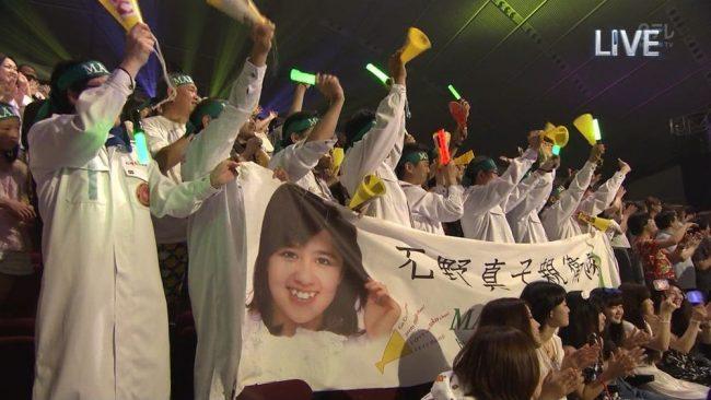 """Shin-eitai vistiendo """"Tokkoufuku"""" de la idol de los 70s-80s Mako Ishino (aún en activo)"""