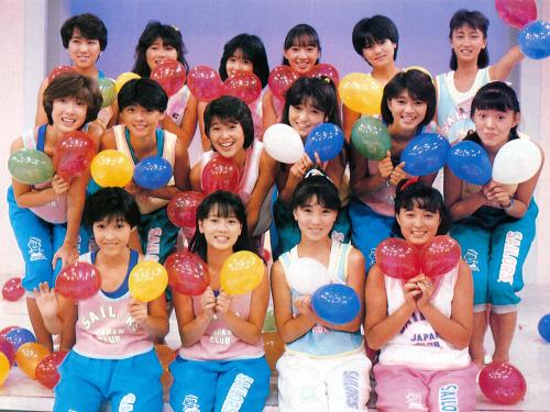 Onyanko Club (Yasushi Akimoto, 1985)