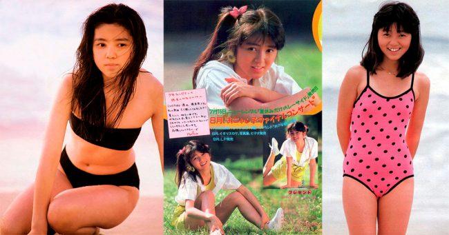 Marina Watanabe